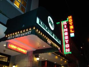 /fi-fi/the-kingston-hotel-bed-and-breakfast/hotel/vancouver-bc-ca.html?asq=jGXBHFvRg5Z51Emf%2fbXG4w%3d%3d