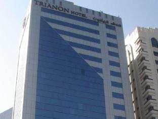 /fr-fr/trianon-hotel/hotel/abu-dhabi-ae.html?asq=3BpOcdvyTv0jkolwbcEFdmyX1%2fsJTiA8FmIBdgcd54%2bMZcEcW9GDlnnUSZ%2f9tcbj