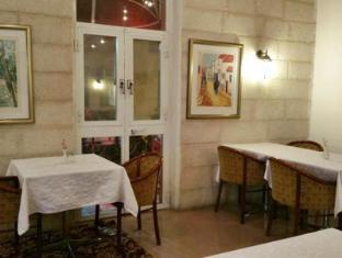 Zion Hotel Jerusalem - Restaurant