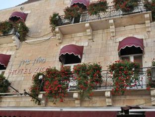 Zion Hotel Jerusalem - Exterior