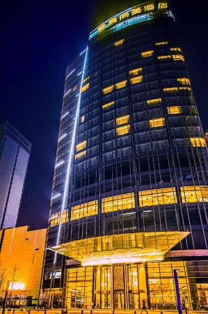Nanjing Golden Eagle Summit Hotel Nanjing