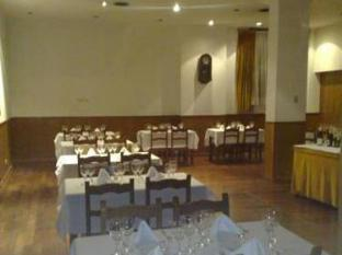 Hotel Americano Buenos Aires - Restaurant
