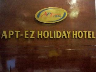 Apt Ez Holidays Hotel Hanoi - Reception