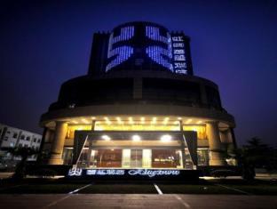Kingtown Hotel Hongmei Shanghai Shanghai - Exterior