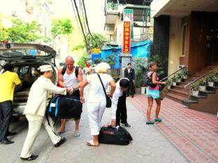 Hanoi Maidza Hotel Hanoi - Entrance