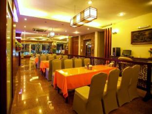 Hanoi Maidza Hotel Hanoi - Food and Beverages
