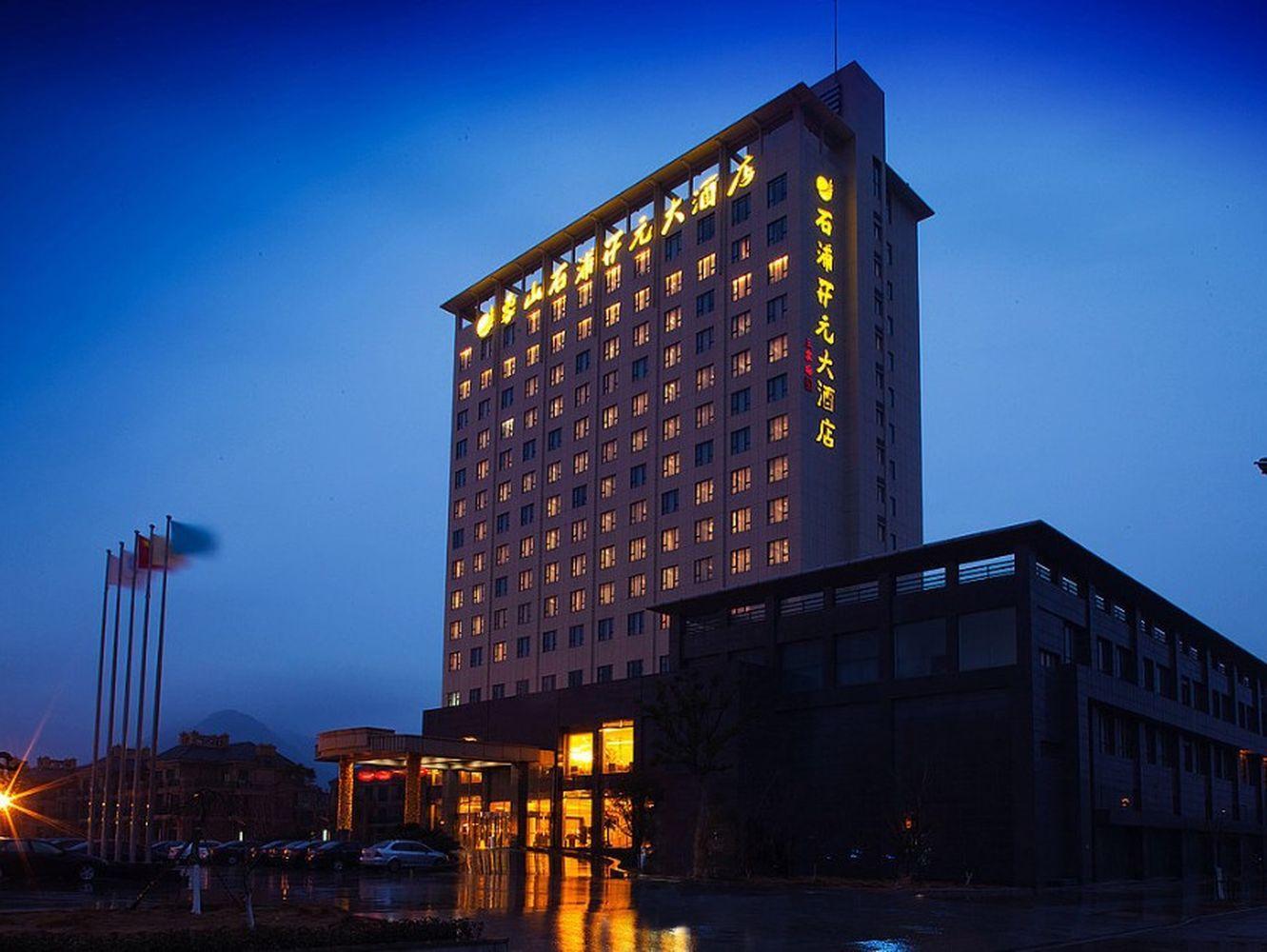 xiangshan hotels ningbo china hotels in xiangshan at discount rates rh chiangdao com