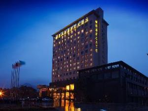 New Century Xiangshan Shipu Hotel