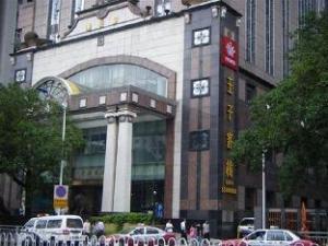 Prince Inn Shenzhen