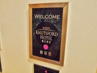 Acesite Knutsford Hotel Hong Kong - Interior