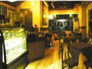 Soledad Suites Tagbilaran City - Ресторант