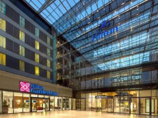 Hilton Frankfurt Airport Frankfurt am Main - Entrance