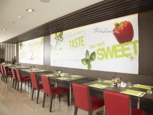 Ibis Bangkok Riverside Bangkok - Restaurant