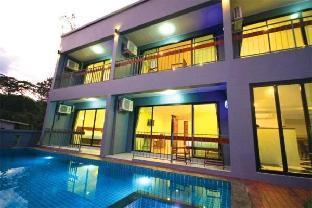 Aonang O2 Boutique Hotel Aonang O2 Boutique Hotel
