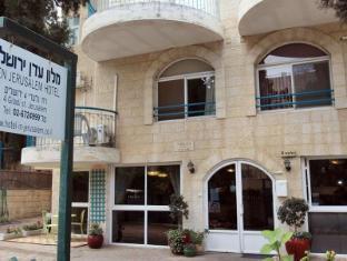 /ro-ro/eden-jerusalem-hotel/hotel/jerusalem-il.html?asq=m%2fbyhfkMbKpCH%2fFCE136qZcj2AodXbBwFAwzyw7p10r5dG7h8QGAh3CdfpCdERzG