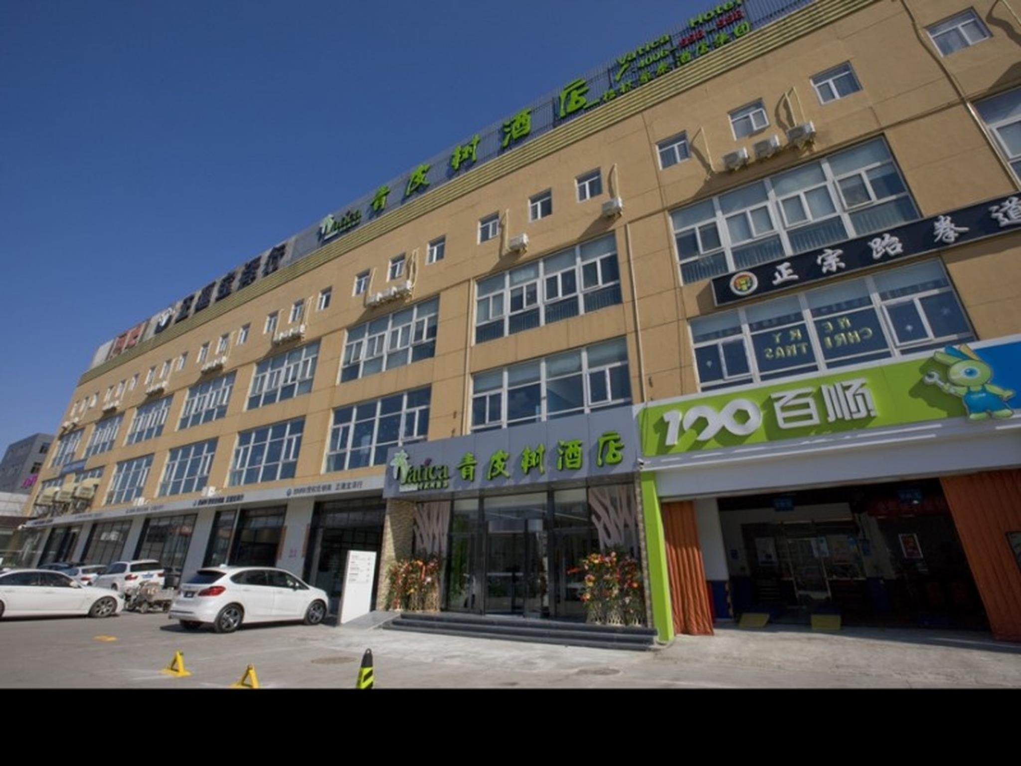 Vatica Beijing Tongzhou Liyuan Universal Studios