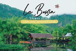 Le Bassin Erawan Resort (Pet-friendly) Le Bassin Erawan Resort (Pet-friendly)