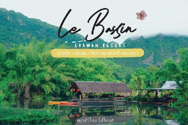 Le Bassin Erawan Resort Kanchanaburi