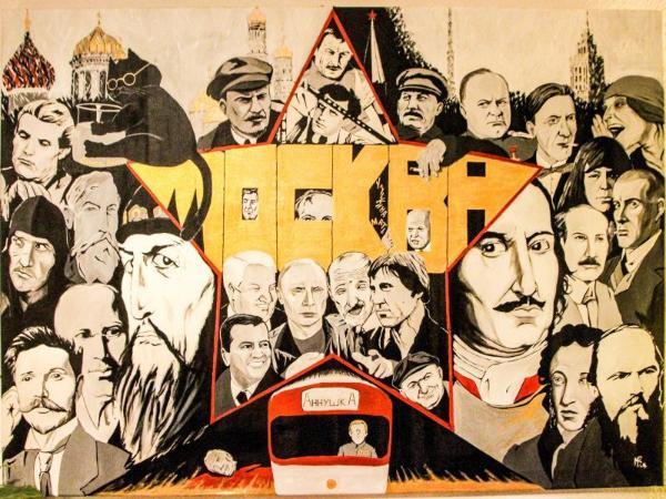 Capital Hostel Moscow