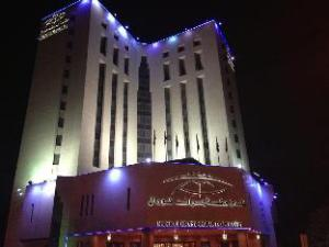 麦加大珊瑚酒店公寓 (Makkah Grand Coral Hotel & Apartment)