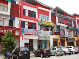 /best-view-hotel-shah-alam/hotel/shah-alam-my.html?asq=jGXBHFvRg5Z51Emf%2fbXG4w%3d%3d