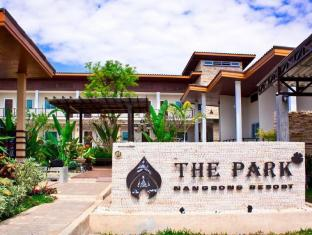 The Park Nangrong Resort - Buriram