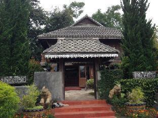 パイ ハーブス リゾート Pai Herbs Resort