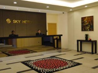 Sky Hotel Bukit Bintang Kuala Lumpur - recepcija
