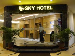 Sky Hotel Bukit Bintang Kuala Lumpur - Entrance