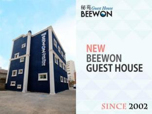 Beewon Guest House