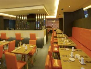 Swiss-Belinn Medan Medanas - Restoranas