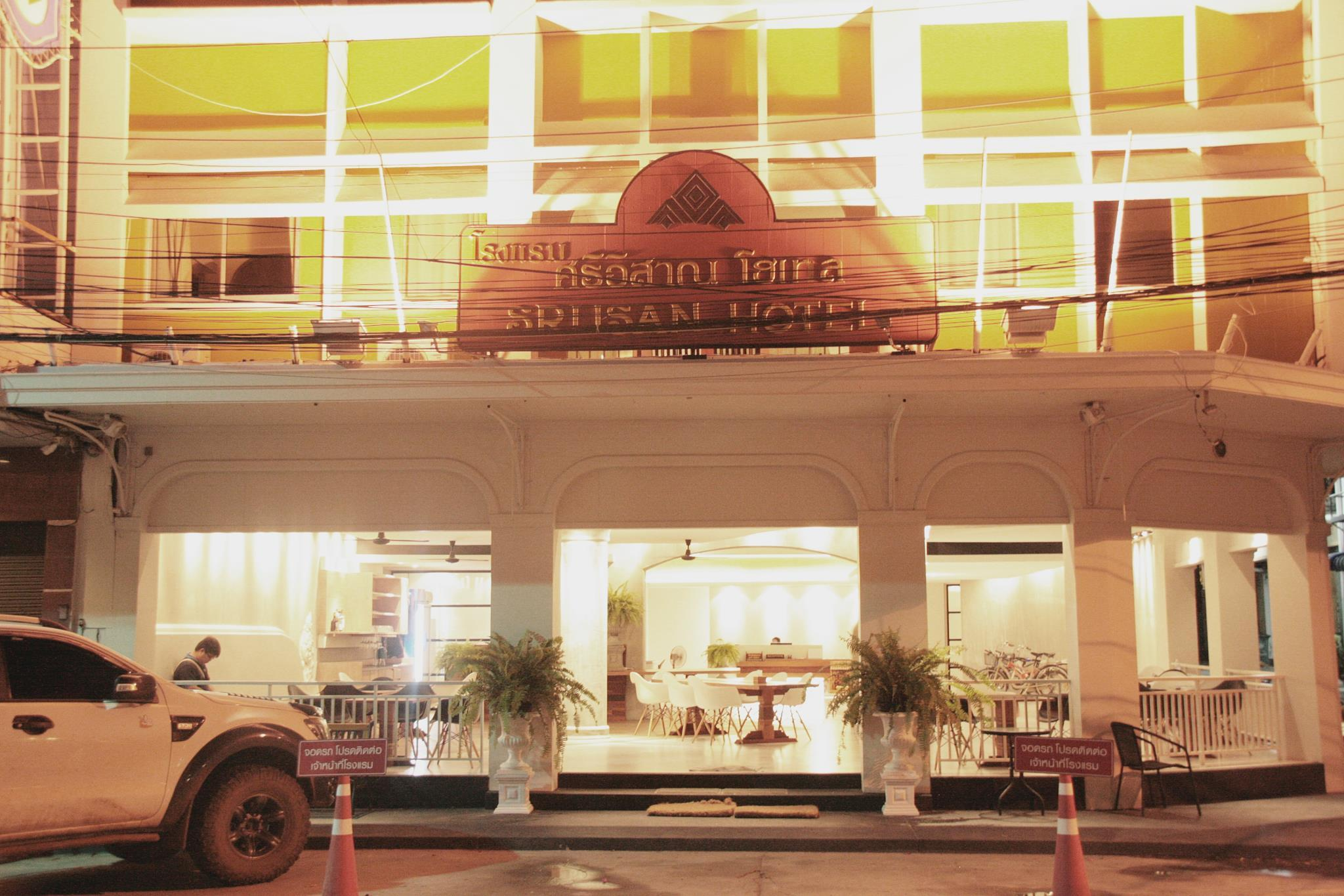 Hotel Isan Ratchathani Sri Isan Hotel In Thailand Asia