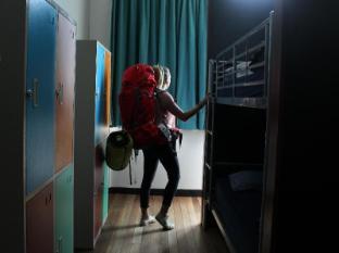 Bunk Backpackers Brisbane - Facilities