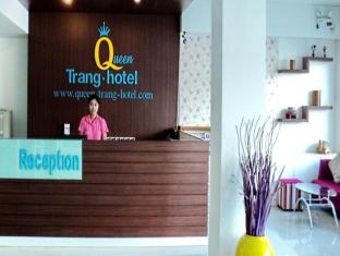 S2S Queen Trang Hotel Trang - Reception