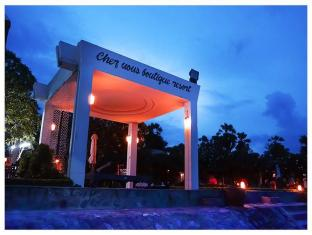 เชนู บูติก รีสอร์ท เพชรบุรี - ภายนอกโรงแรม