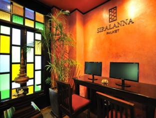 Siralanna Phuket Hotel Phuket - Business Center