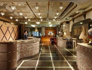 Charming City Hotel Taipei