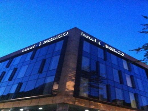 Hotel Indigo Newcastle