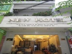 뉴 호텔  (New Hotel)