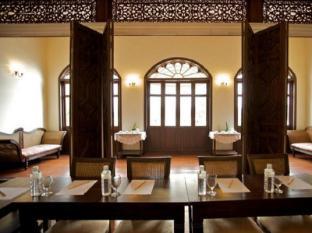 프라야 파라쪼 호텔 방콕 - 미팅 룸