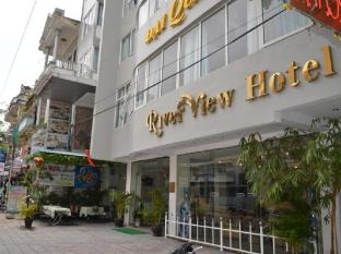 River View Hotel Hue