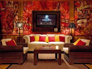 Constance Moofushi Maldives Islands - Entertainment Lounge