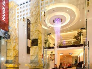 Hanoi Royal View Hotel Ханой - Фойє