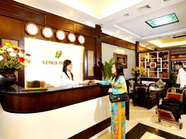 Hanoi Venus Hotel - Le Van Huu Hanoi