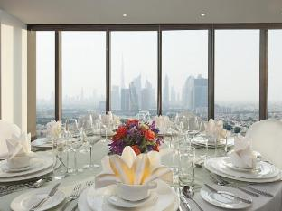 Park Regis Kris Kin Hotel Dubai - Balzaal
