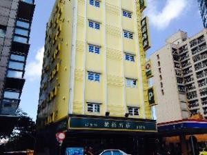 Kindness Hotel Min Sheng