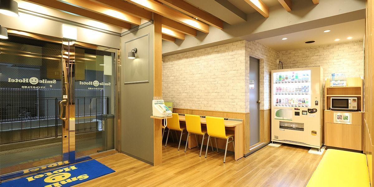 Smile Hotel Hakata