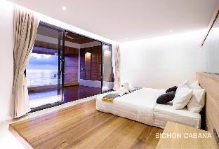 シーチョン キャバナ ビーチリゾート Sichon Cabana Beach Resort