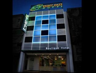 Eight Days Boutique Hotel @ Permas Jaya