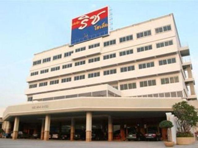 โรงแรมเดอะ ริช – The Rich Hotel